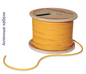 антенный кабель daxx
