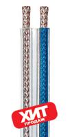 акустический кабель для мидбасов daxx s90