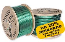 акустический кабель daxx s22 бухта