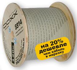 daxx s914 бухта
