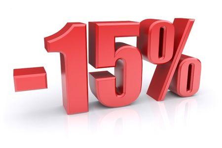 скидка 15% на кабели daxx